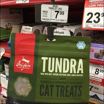Tundra Cat Treat Hang-Rod-Merchandiser