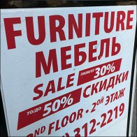 2nd-Floor Furniture Sidewalk Sale Sign
