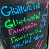 Multi-Language Mulled-Wine Sidewalk Sign