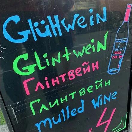 Multi-Language Mulled-Wine Sidewalk Sign