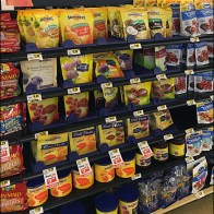 Dried-Fruit-And-Nuts Endless Aisle Array