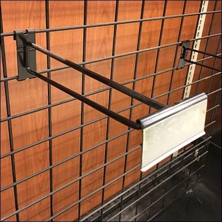Kitchen Towel Grid Scan Hook DetailsKitchen Towel Grid Scan Hook Details