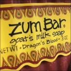 Zum-Bar Goats Milk Soap Choices