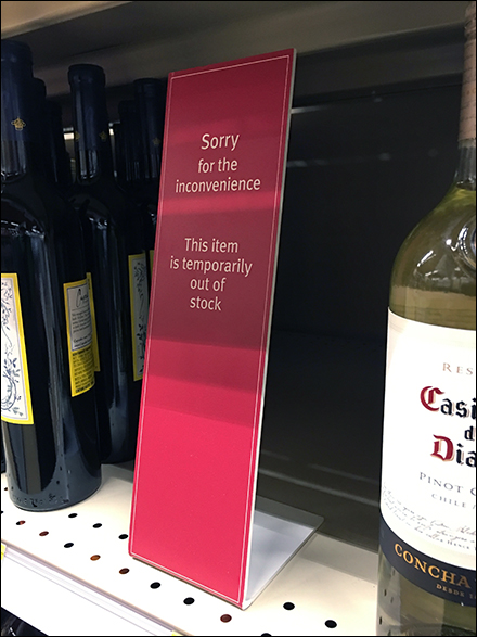Wegman's Wine Out-Of-Stock Upright SignWegman's Wine Out-Of-Stock Upright Sign
