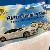 Spring-Cleaning Auto Cleaning Cloth Hook Hang