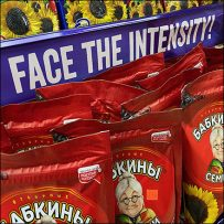Takis Face-The-Intensity Snack Display