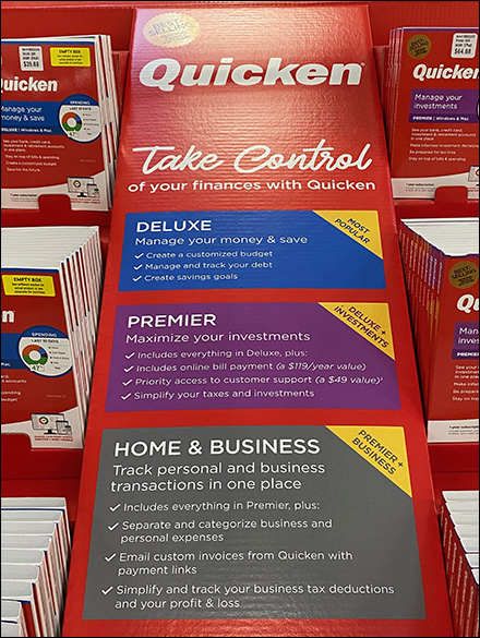 Quicken Product Buy-In Level Differentiation