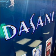 Dasani Contemporary Vending Machine Design