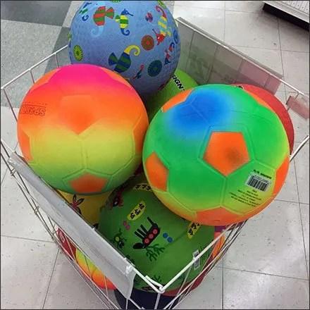 Assorted Ball Open-Wire Bulk-Bin