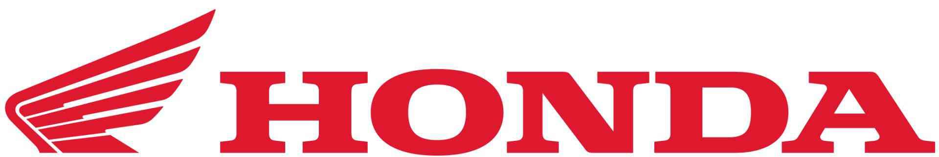 Honda Powersports Logo Flat
