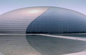 25 Incredible Concert Halls Around the World