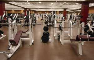 Diary of a trip to the gym