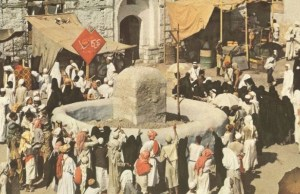 Hajj Back in 1953
