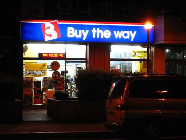 Absolute Genius Shop Names (11)