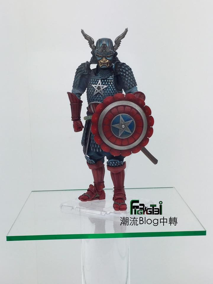 Captain America Samurai Makeover