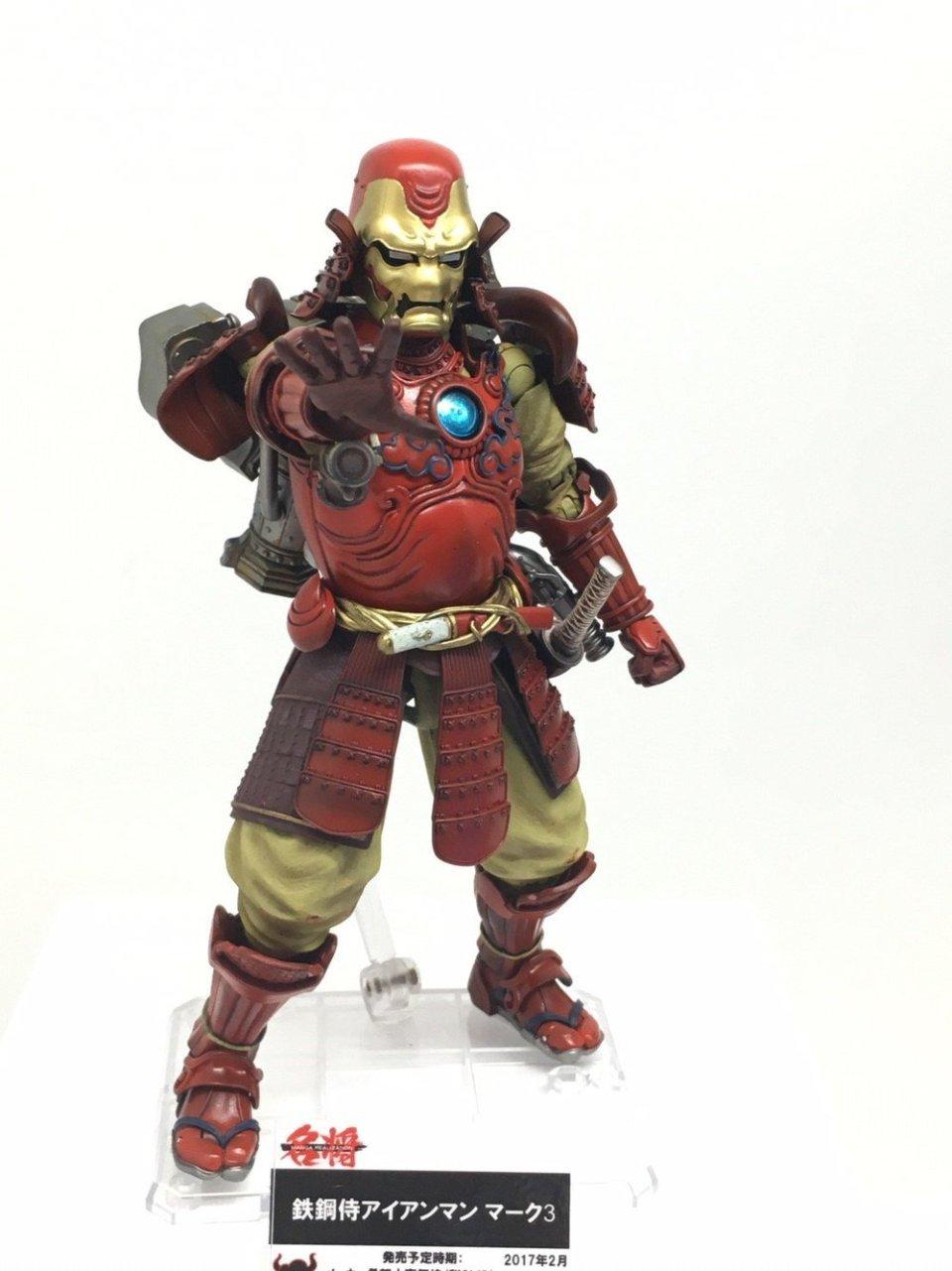 Iron Man Samurai Makeover