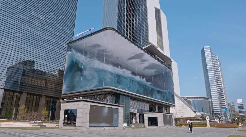 Crashing Wave Illusion