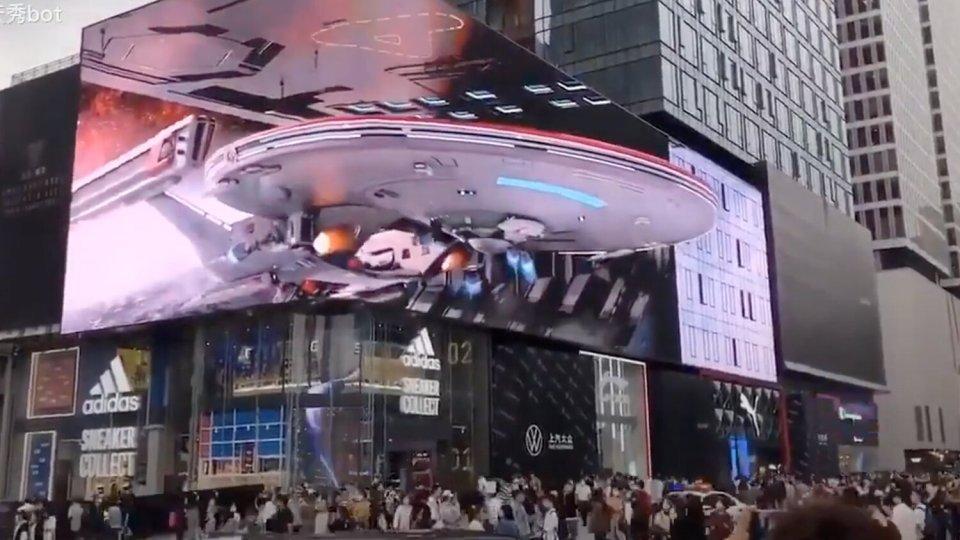 STAR TREK 3D Effect