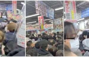Tokyo PS5 Sales
