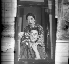 Japanese Mirror Selfie From 1920