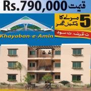Khayaban E Amin Lahore 5 Marla Flats Houses For Sale Fjtown