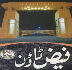 Faiz Town behind Naqshband colony Multan