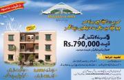 Khayaban-e-Amin Lahore 5 Marla House fro Sale