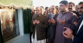 Link Road aashyana Housing Lahore Foundation Stone by Shahbaz Sharif