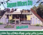 Sayyam Officers City Multan (Main Entry Gate)