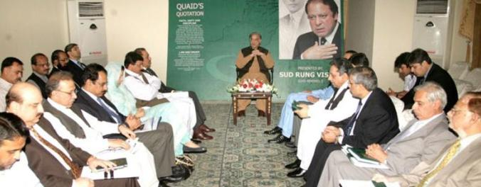 Shahbaz Sharif presiding over meeting about Aashyana Housing scheme