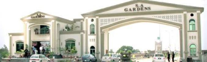 SA Gardens Lahore (Main Enterance)