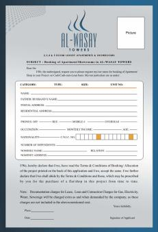 Al Wasay Towers Karachi (Application Form)