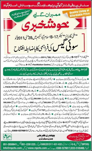 Multi Gardens Sector B-17 Islamabad - Inauguartion of Sui gas on May 28, 2011 2