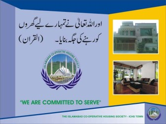 ICHS Town Islamabad - Introduction
