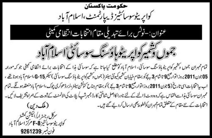 Jammu & Kashmir Cooperative Housing Society Islamabad Elections on Junr 5, 2011s