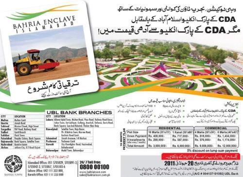 Bahria Enclave Islamabad - Development Work started