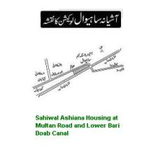 Location Map Sahiwal Ashiana Housing Scheme