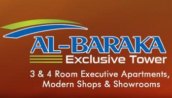 Al Baraka exclusive tower logo