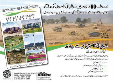 Bahria Enclave Islamabad - Development Work progress in 60 Days