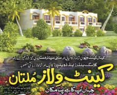 Cantt villas Multan