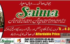 Saima Arabian Apartments Karachi