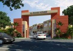 Al Raheem Homes Lahore - Main Enterance