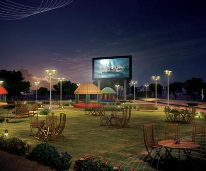 Chapal Uptown Karachi - Conceptual View of a Park