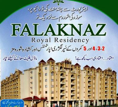 Falaknaz Royal Residency Karachi - Apartments & Show rooms