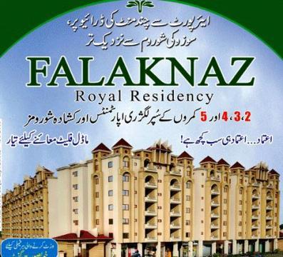 Falaknaz Royal Residency Karachi - Apartments & Show rooms