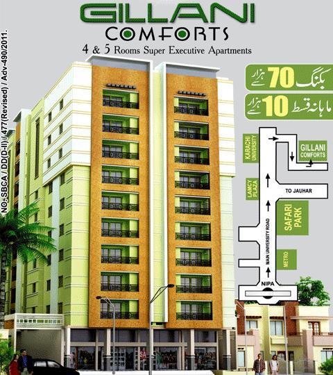 Gillani Comforts Karachi - Residential Apartments