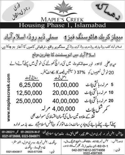 Maple's Creek Housing Phase-I Islamabad