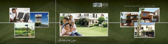NDVHS DG Khan - views