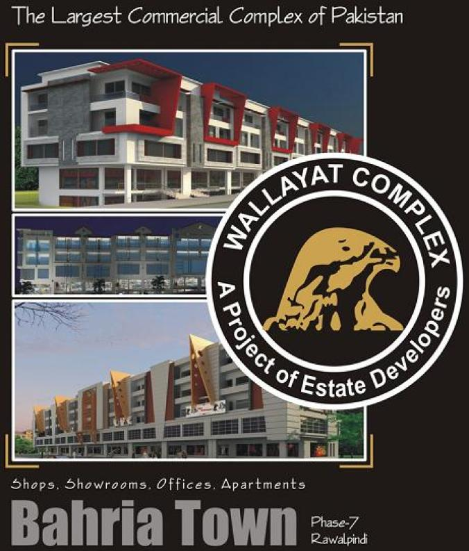 Wallayat Complex Rawalpindi - views