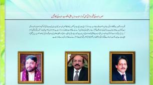 Hawksbay Scheme 42 Karachi Brochure (1)